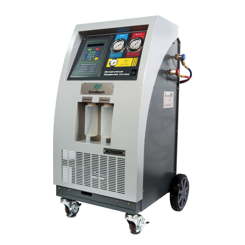 Установка для заправки кондиционеров (автоматическая) Grunbaum AC7000N