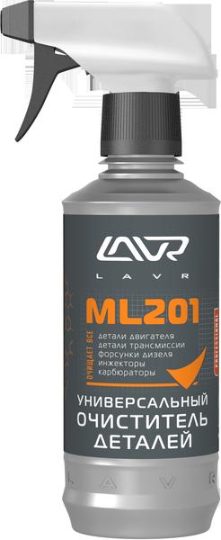 Универсальный очиститель деталей LAVR ML201