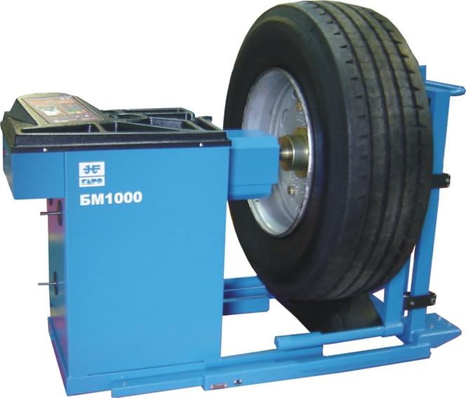 Балансировочный станок для грузовых автомобилей БМ-1000