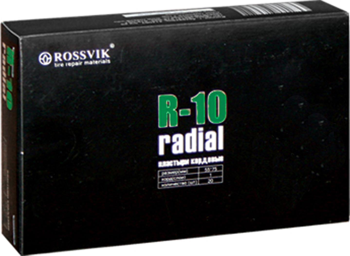 Пластырь R-10