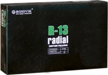 Пластырь R-13