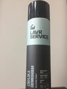 Смазка силиконовая LAVR SERVICE, 650мл