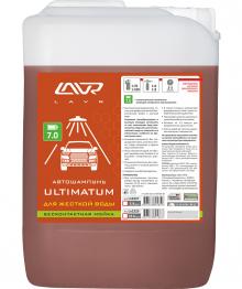 Автошампунь ULTIMATUM для жесткой воды (1:70-1:100), активность 7,0, 5,9кг Ln2327