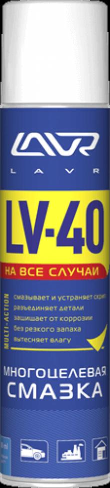 Смазка универсальная LV-40, 400мл. Ln1485 LAVR