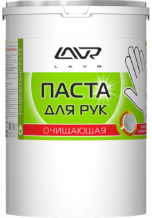Очищающая паста для рук, 5 л