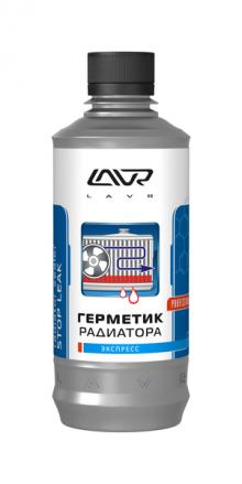 Герметик радиатора «Стоп-течь» LAVR 310 мл.