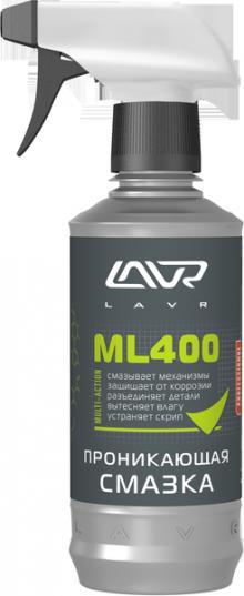 Проникающая смазка LAVR ML400