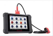 Сканер диагностический мультимарочный MaxiDAS DS708