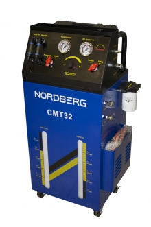 Установка для замены жидкости и промывки АКПП CMT32