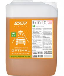 Автошампунь OPTIMAL стандартная пена (1:50-1:70), активность 5,4, 5,8кг Ln2317