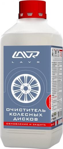 Очиститель колёсных дисков (конц. 1:3-5), 1л. Ln1441