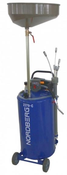 Установка для замены масла (маслосборник) 2379-C NORDBERG