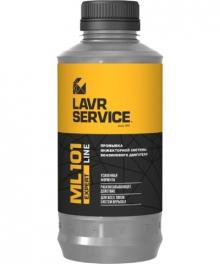 Жидкость для промывки инжекторных систем ML101 EXPERT LINE