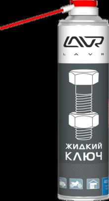 Смазка универсальная Жидкий ключ LAVR Ln1491 (400мл.)