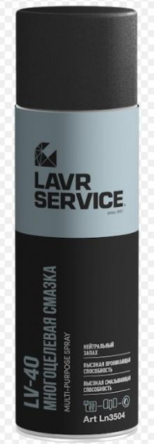 Многоцелевая смазка LV-40  LAVR, 650мл