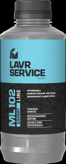 Жидкость для промывки дизельных систем ML102 EXPERT LINE