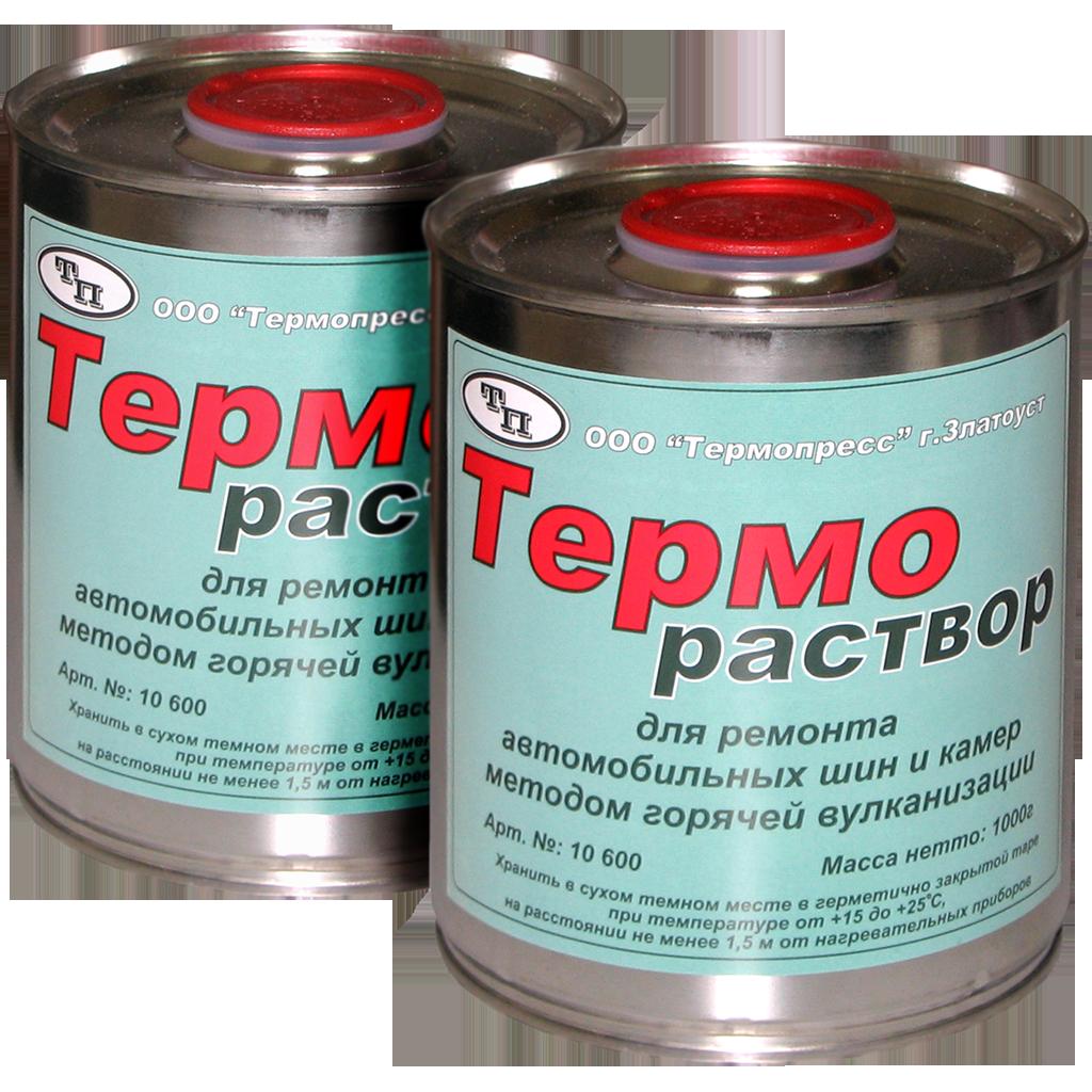 Термоклей Термопресс 1 кг